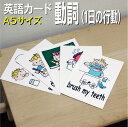【10%OFFセール】 フラッシュカード(幼児)えらべる英語...