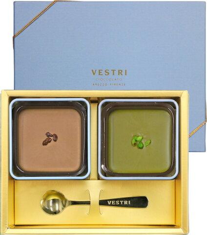 VESTRI Antica Gianduia 2 Classico/アンティーカ・ジャンドゥイア2 クラッシコ チョコレート ギフト 詰め合わせ ホワイトデー