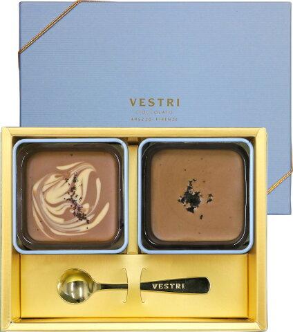 VESTRI Antica Gianduia 2 Pausa/アンティーカ・ジャンドゥイア2 パウザ チョコレート ギフト 詰め合わせ ホワイトデー