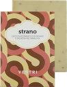 VESTRI【STRANO/ストラーノ】 タブレット 板チョコレート お中元
