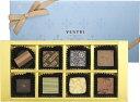 VESTRI Praline 8ヴェストリ・プラリネ・8(オット)チョコレート 詰め合わせ ギフト バレンタイン