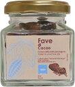VESTRI Fave di Cacao ファーヴェ・ディ・カカオ100%ナチュラルのカカオ豆
