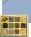 Praline 12 プラリネ 12 チョコレート ギフト 詰め合