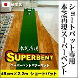 �ѥ����ޥåȹ�˼��45cm��2.2m��SUPER-BENT�ѥ����ޥåȡʵ�Υ���ޥ��������å��դ��ˡ��������ۡڥѥå����Ѷ�����繩˼���ѥ����ޥåȹ�˼PRO����ե���åסۡڥѥ��������������ʡ���������Ѷѥå������