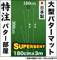 184cm×300cmSUPER-BENT�������