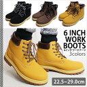 ワークブーツ メンズ / 6インチ ワークブーツ 《6インチワークブーツメンズイエローマウンテンブーツ6inchWHEAT》 イエローブーツ イエロー ブラック マウンテンブーツ ブーツ メンズブーツ 靴 ヌバック イエロー 6inch BOOTS 10061 WHEAT キッズ レディース