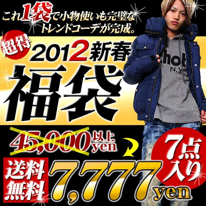 豪華7点以上2012メンズ福袋☆お兄系・渋谷系☆アバクロ福袋