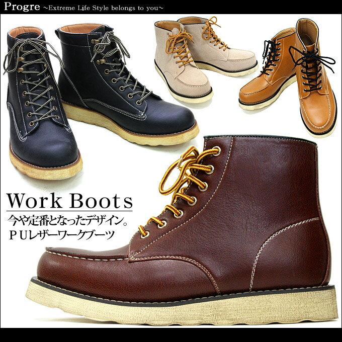 Work Boot Sneakers - Boot Hto