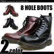 イエローステッチ8ホールブーツ《全2色》8ホール メンズ カジュアル ブーツ ワークブーツ 靴 イエローステッチ ストリート メンズ ブーツ プレーントゥ ロック パンク ドクターマーチン タイプ[Progre]