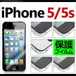60%OFFiPhone5 5patterniphone5 / iPhone5        iPhone5 iPhone 5    5   Progre