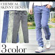 B73%OFF  2color           [Progre   men&#039;s ladies skinny pants]