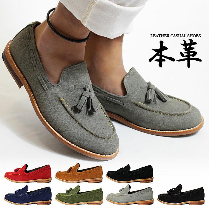 Mesh Deck Shoes Men