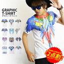 【stk】【2点割】Tシャツ メンズ / グ
