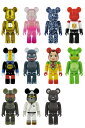 THE BE@RBRICK SERIES 28 SUPER INFORMATION !!