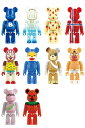 BE@RBRICK SERIES 29