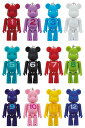 Birthday BE@RBRICK 2011