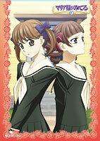【ネコポス/DM便対応】キャラクタースリーブコレクション マリア様がみてる「祐巳&瞳子」