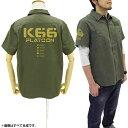 【送料無料対象商品】コスパ ケロロ軍曹 K66 ワークシャツ MOSS