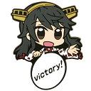 【ネコポス/DM便対応】コスパ 艦隊これくしょん -艦これ- ピョコッテ 榛名改二