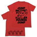 【送料無料対象商品】コスパ ポプテピピック ポプテピピックJUMP Tシャツ FRENCH RED 【4月発売予定 予約商品】