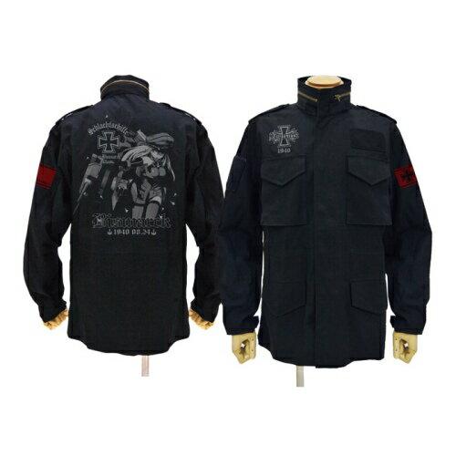 【送料無料対象商品】コスパ 艦隊これくしょん -艦これ- ビスマルク M-65ジャケット BLACK