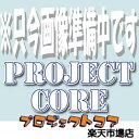 マジック・ザ・ギャザリング コンフラックス 日本語版ブースターBOX