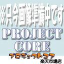 ガンダムウォー ブースタードラフトエントリーパック'09【4月発売予定 予約商品】
