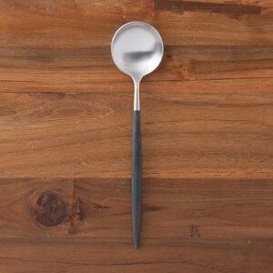 クチポール テーブル スプーン ネコポス