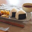 白山陶器 和食器 長焼皿 魚 日本製