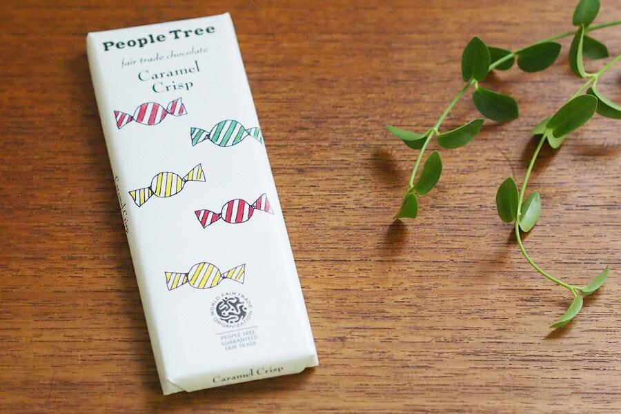 【秋冬限定】ピープル・ツリー フェアトレード・チョコレート カラメルクリスプ / People Tree 【2点までネコポス可】