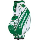 TaylorMade 2017 Augusta National Masters Limited S