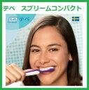 楽天プロマ歯科商店◆新商品◆Tepe歯ブラシ【スプリームコンパクト/20本入】アソート