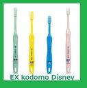 儿童, 婴幼儿, 母婴用品 - ◆ライオン EX Kodomo ディズニー【12M】20本