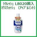 ◆ラクレッシュL8020菌入マウスウォッシュ300ml【アップルミント味】1本