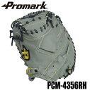 あす楽 送料無料PROMARK プロマーク 野球グローブ 左利き用 PCM-4356RH(野球 グローブ 軟式 左投げ 左きき 一般 キャッチャーミット)