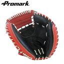 送料無料PROMARK・プロマーク 野球グローブ PCM-9793(野球 グローブ 軟式 一般 軟式 キャッチャーミット ブラック×レッドオレンジ)