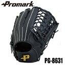 あす楽 送料無料PROMARK・プロマーク 野球グラブ 軟式一般用 外野手用 LLサイズ PG-8631(野球 グローブ 軟式 外野)