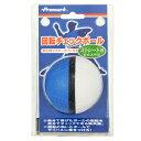 PROMARK・プロマーク ストレート用回転チェックボール A号球BB-961A (野球 軟式 ボール ストレート 練習)