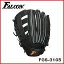 あす楽 送料無料 Falcon ファルコン ソフトボール用グローブ オールラウンド 左投げ FGS-3105(やわらか 一般 ソフトボール グローブ 左きき 左利き)