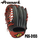 あす楽 送料無料PROMARK プロマーク ソフトボール 一般用グローブ 左利き オールラウンド用 PGS-3155(グローブ ソフトボール用グローブ 左投げ 左きき やわらか 3号球)