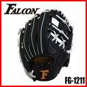 【Falcon・ファルコン】 軟式少年用野球グローブ FG-...