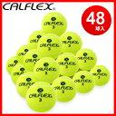 【お買い得・ノンプレボール】 calflex カルフレックス・ 硬式テニスボール 48球入り LB-4048 (まとめ買い テニス用品 球 軟式テニス ) 1005_flash 02P03Dec16