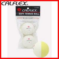 有karufurekkususefutibarubu式軟式網球球WH×2球YL的(網球球網球用品商品體育用品商品球軟式網球球軟式網球軟式網球)02P03Dec16