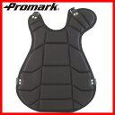 Promark 少年ソフトボール用キャッチャープロテクター ブラック 1005_flash 02P03Dec16