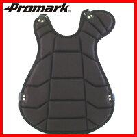 Promark 少年ソフトボール用キャッチャープロテクター ブラック 1005_flash 02P03Dec16の画像