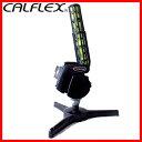 【CALFLEX カルフレックス】テニストレーナー・硬式 CT-012 (ボール テニス用品 練習 トレーニング 練習機 練習器具 硬式テニス テニスマシン) 1005_flash テニス 練習器具 練習マシン トスマシン 02P03Dec16