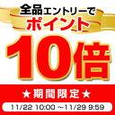 Point10-20141122