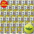【お買い得】おひとり様1つ限り DUNLOP(ダンロップ) FORT(フォート) 2球入30缶 DFDYL2 (ボール テニス用品 スポーツ用品 球 硬式テニス ) 02P01Oct16 1005_flash
