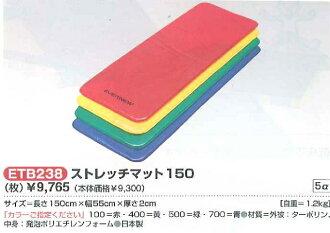Evernew stretch mat 150 red ETB 238: