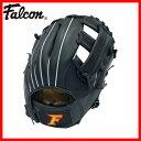 野球グローブ FG-255 (野球グラブ 軟式野球 Falcon ファルコン 左利き用 軟式グラブ 少年用 ラッピング無料包装 やわらか 即実戦)